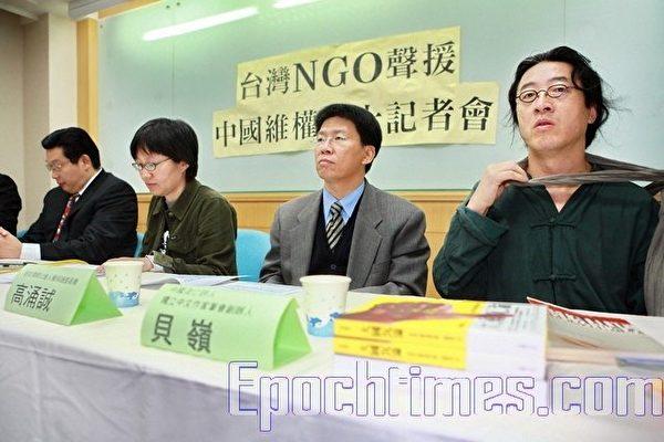 高智晟失踪1年 台NGO呼吁国际协寻
