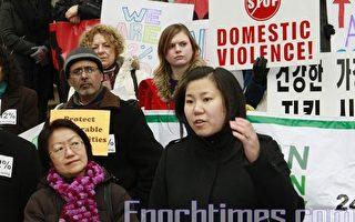 亚裔联盟集会 吁政府拨款公平对待