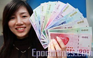 过年换新钞  台7大行库  邮局提供服务