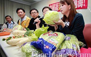 北市议员:中国冷冻蔬菜入侵 忧危害健康