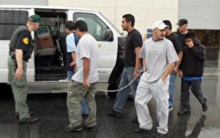 美国非法移民人数两年间减少百万