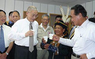 行政院長吳敦義探望八八水災安置戶