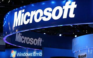 微軟打擊盜版 盜版Win7桌面將變黑