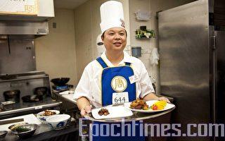 中国大厨与他们的年夜菜