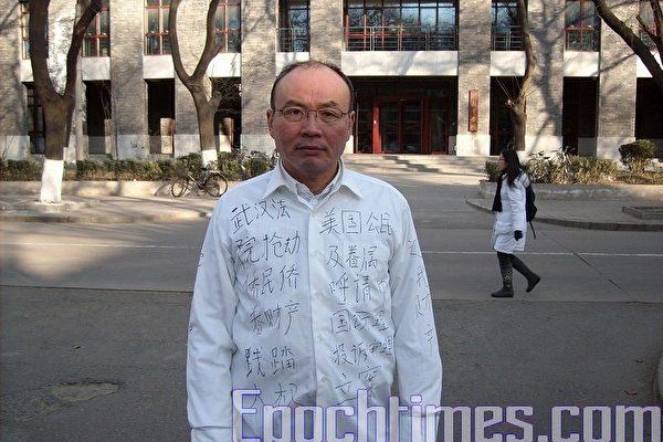 中共稱支持民企平反冤案 被指徹底的謊言