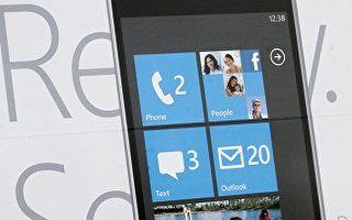 搶攻市場 微軟推新版Windows Phone 7