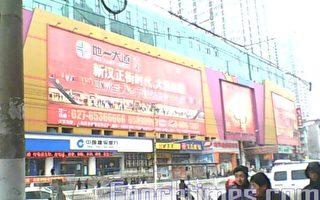 投書:武漢市漢正街民眾堵路 抗議受騙