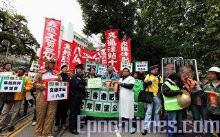 團體促港府關注勞工權益