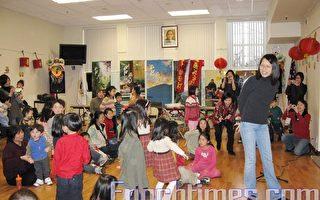 儿童乐园庆新年 大唱两只老虎