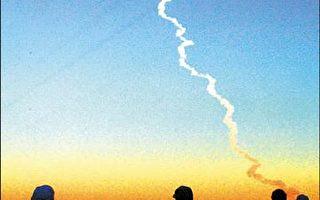 財團法人捐火箭殘骸 盼換黃宗宏假釋