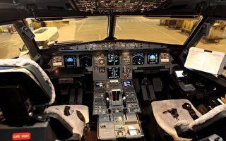 漢莎大罷工 取消3200航班 損失逾億歐元