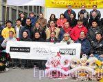 主辦方代表、眾嘉賓、贊助商和各社團、舞獅隊代表大合照。 (攝影:李小旭/大紀元)