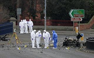 北爱法院外传汽车爆炸  目前无伤亡消息