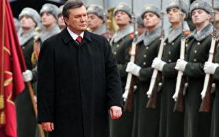 亞努科維奇宣誓就職烏克蘭總統