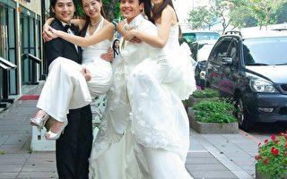 《青梅竹马》宣传  演员秀婚纱礼服