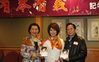 蔡琴2011義演募款助癌患