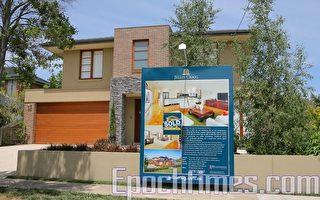 澳媒:進口中國泡沫催生澳洲房貸危機