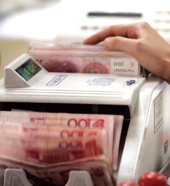 中国私募基金监管风暴升级 多家机构被点名