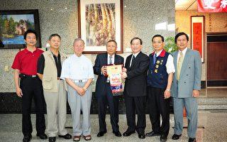 高县议会展出双彩美术协会春季会员联展