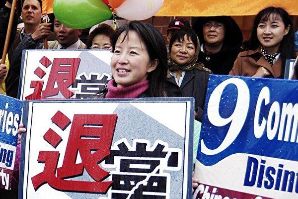 夏禱:中華兒女三億人三退豐碑(上)