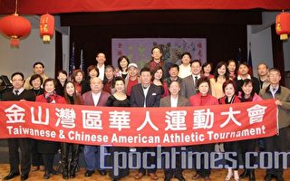 华运会英文名字将去掉Taiwanese