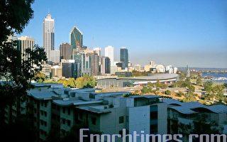 珀斯最昂貴公寓售價超千萬