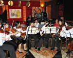 弦樂八重奏台灣歌謠 (攝影:朱江/大紀元)