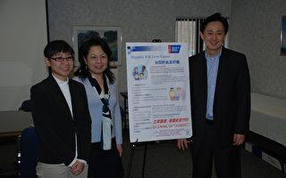 華裔社區應重視B型肝炎檢查