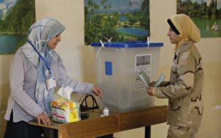 伊拉克大选  迈向民主的指标