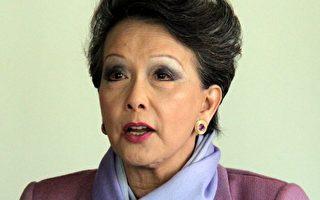 亚洲移民会议 华裔生活现状受关注