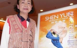 日本舞教师追神韵喜神韵  明善恶有报天理