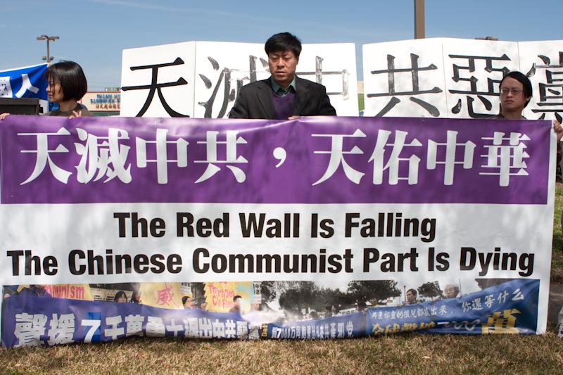 休斯顿中国城集会声援7千万三退大潮