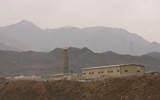 伊朗證實其納坦茲核設施出事 料遭攻擊