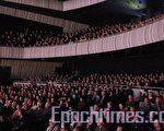 3月10日,神韵巡回艺术团在比利时布鲁日市的最后一场演出爆满。(摄影:章乐/大纪元)
