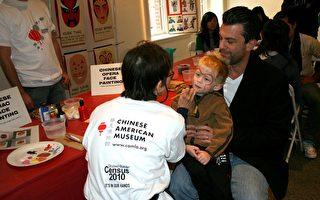 华美博物馆元宵节园游会展示中国文化
