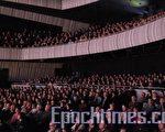美国神韵巡回艺术团3月10日晚在布鲁日音乐厅的演出爆满。图为观众们聚精会神地观看节目。(摄影:章乐/大纪元)