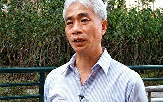 港议员梁耀忠:退党潮反映中国人不断觉醒