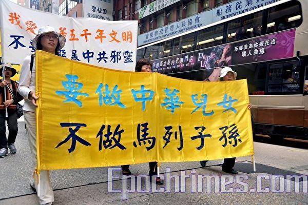 一位中国老人的心声:做中华儿女 不当马列子孙