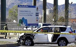 美駐墨領事館職員遭槍殺 奧巴馬震怒