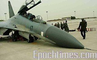 中國殲擊機生產黑幕被舉報 貪污廠長下臺