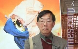 """""""《佛法洪传》对当今中国社会寓意着希望"""""""