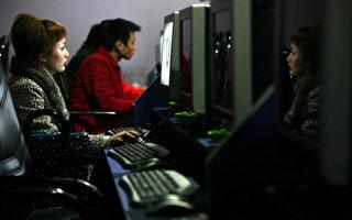 胡平:從三篇官方報導看今日中國「和諧社會」