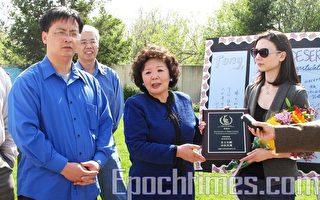 马良骏获中国民主教育基金会颁奖