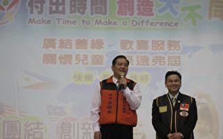 市长许明财(左)到场加油打气 (右)为国际同济会台湾总会竹苗区区主席江兆堂。(摄影:林宝云/大纪元)