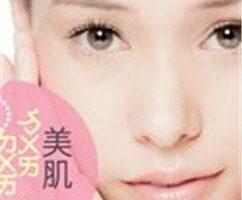 解開化妝水的迷思(1)