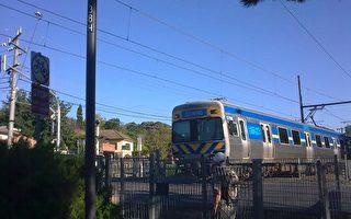 墨尔本火车电车准点率不达标 乘客可获补偿