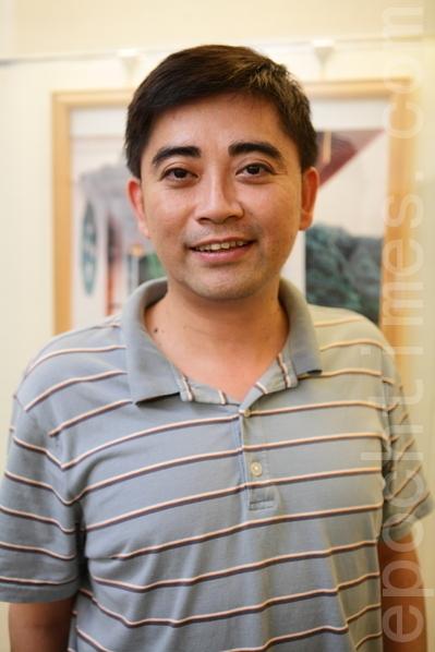 中央大學經濟系教授邱俊榮,資料照。(宋碧龍/大紀元)