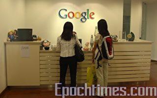 港学者:北京网络封锁难奏效