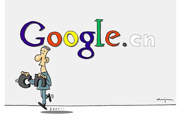 川普指責谷歌搜索存政治偏見 白宮展開調查