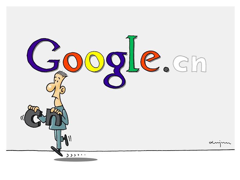 前員工揭秘:谷歌將如何影響2020年美國大選
